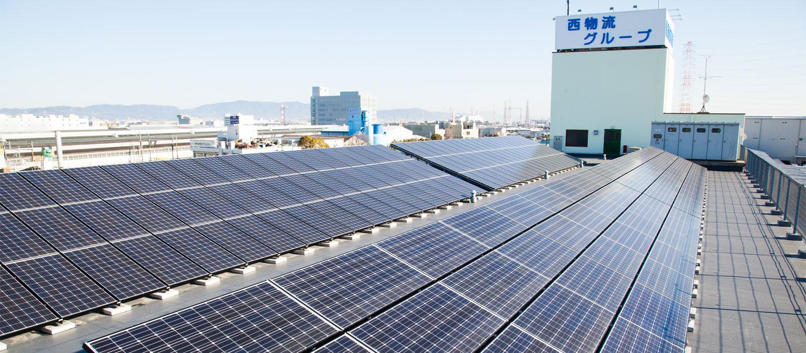 本社屋上に大型ソーラーパネルを設置