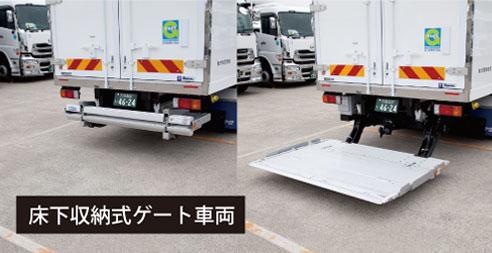 trucks_01_2