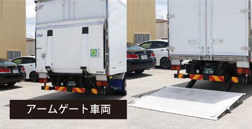 trucks_01_3