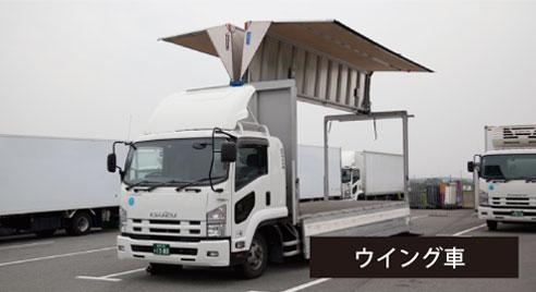 trucks_04_3