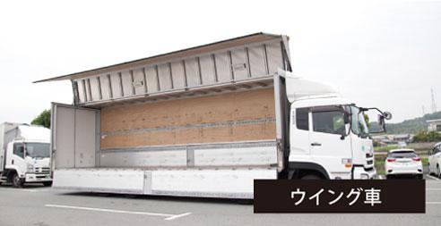 trucks_05_2